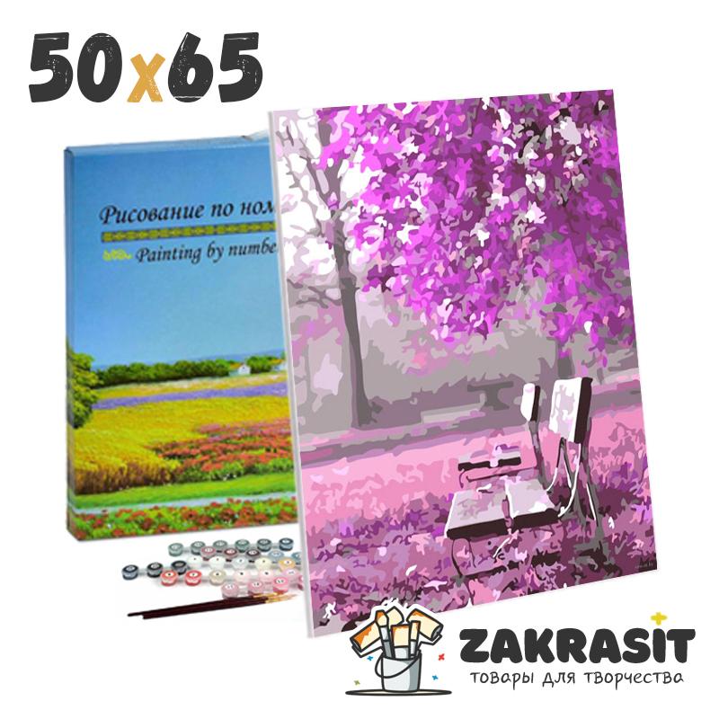 Картины по номерам 50х65