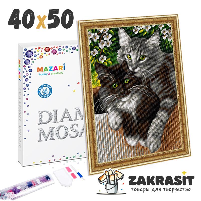 Алмазные мозаики 40х50