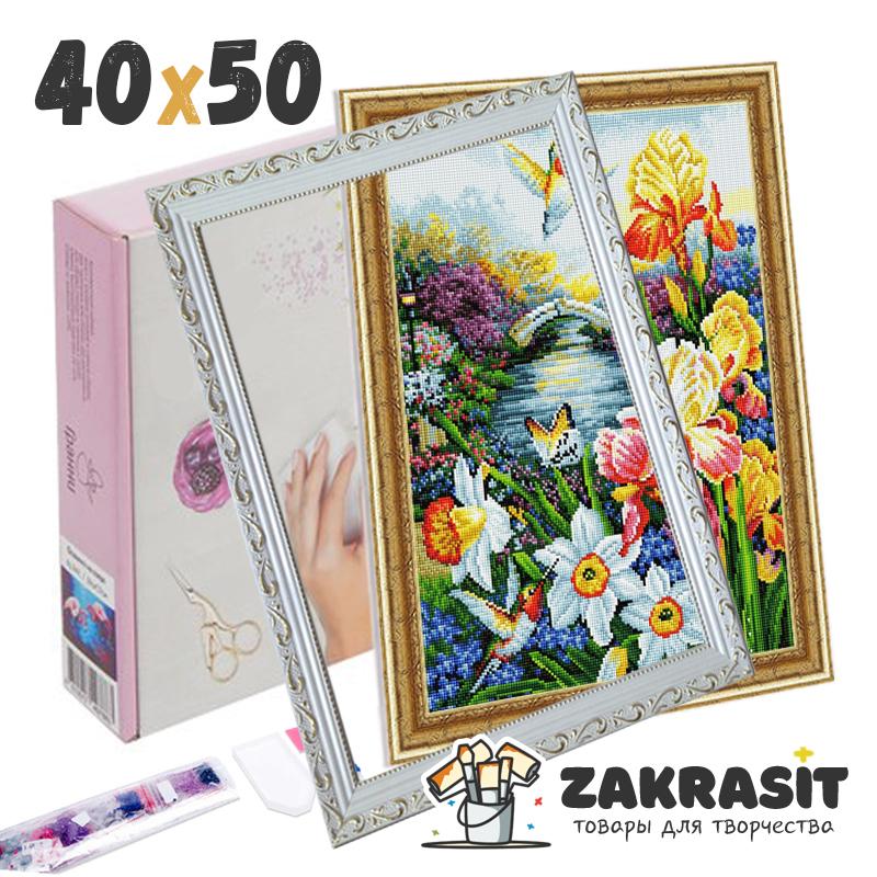 Алмазные мозаики с багетами 40х50