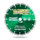 MESSER-DIY (ГРАНИТ/МРАМОР) сегментный