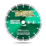 MESSER-DIY (БЕТОН/КИРПИЧ) сегментный