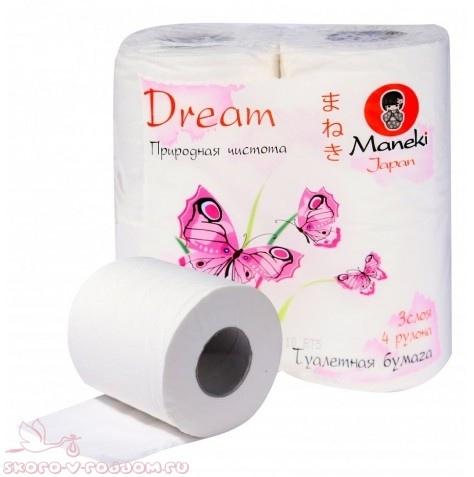 Туалетная бумага влажная