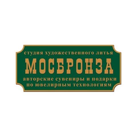 Мосбронза