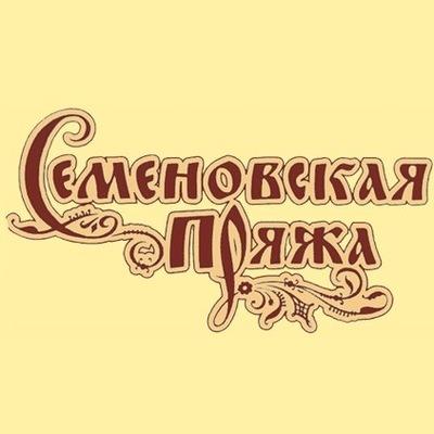 Семёновская