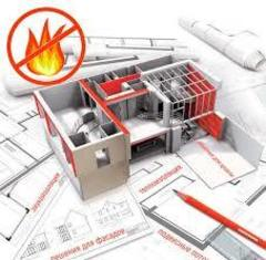 Пожарное обследование объектов