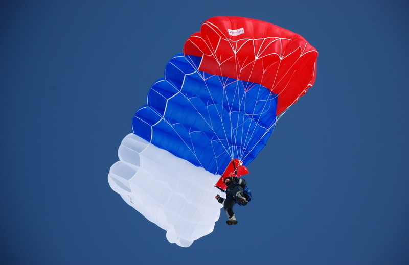 Основные парашюты Paraavis