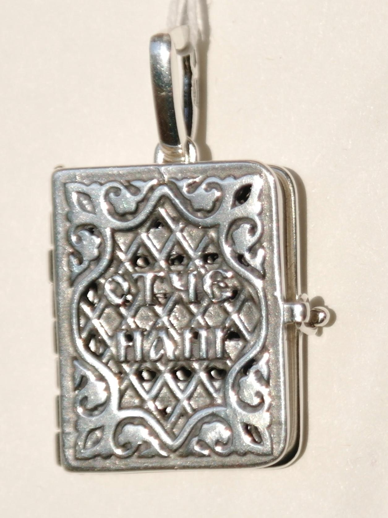 Серебряные кулоны-крестики