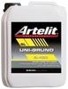 Грунтовки Артелит