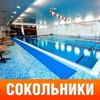 Orange Fitness Сокольники