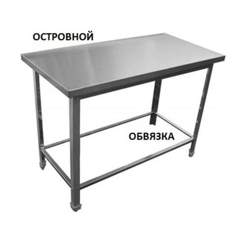ОСТРОВНОЙ + ОБВЯЗКА