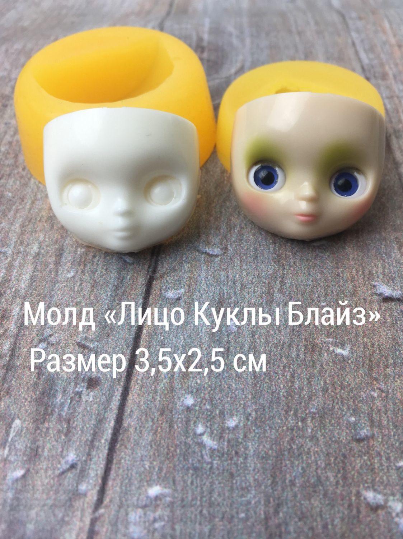 Куклы, лица