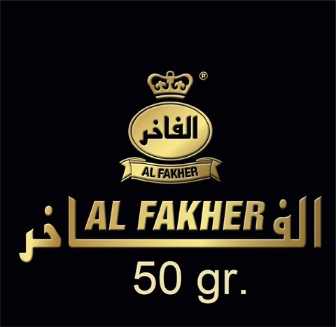 Al Fakher 50г