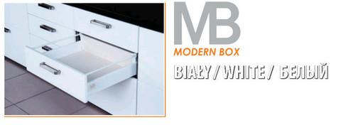 Modern Box с доводчиком белый