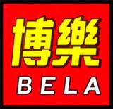 Бела | Bela