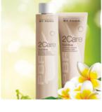 2 CARE NUTRITIVE / Питание сухих волос