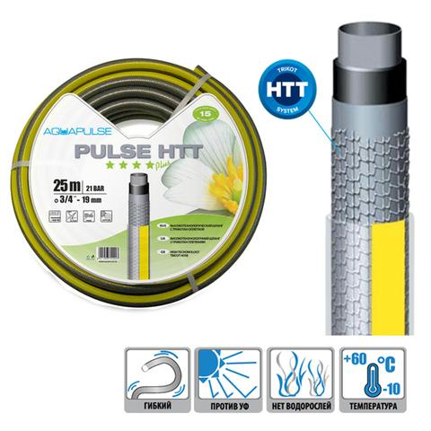 FITT HTT® Pulse