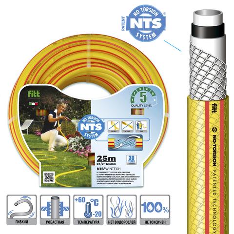 FITT NTS® Wintech