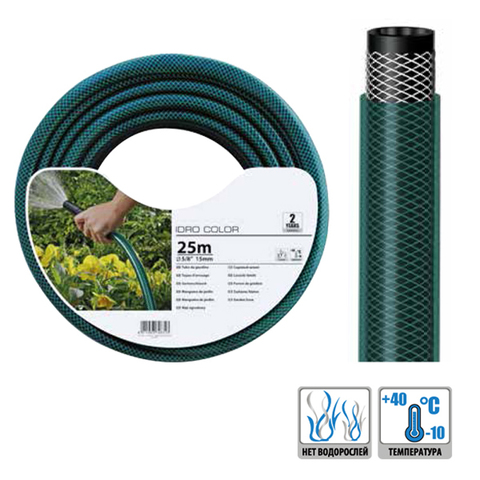 FITT Idro Green - Idro Color