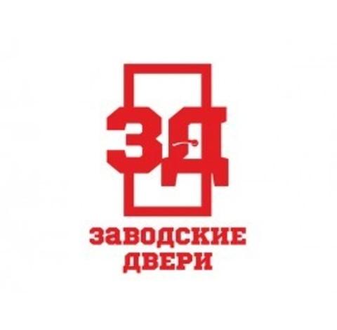 """Входные """"ЗАВОДСКИЕ ДВЕРИ"""", г.Йошкар-Ола."""