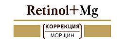 RETINOL +MG коррекция морщин