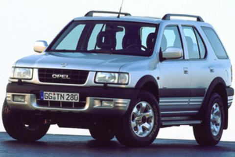 Багажники на Opel Frontera на рейлинги 1992-2004