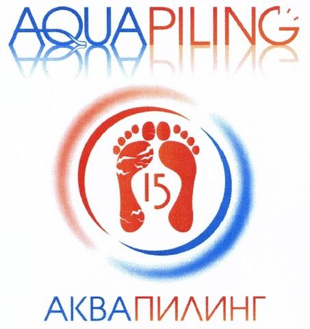 Aquapiling