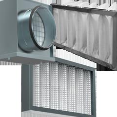 Прочие элементы модульной вентиляции