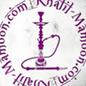 Кальяны Khalil Mamoon (Египет)