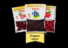 Фрукты и ягоды сушёные и сублимированные