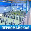 Екатеринбург - Первомайская CityFitness