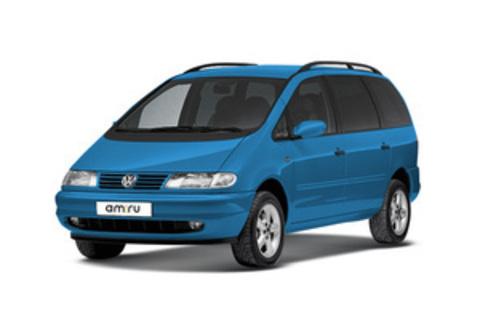 Багажники на Volkswagen Sharan  I 1995-2010 на рейлинги