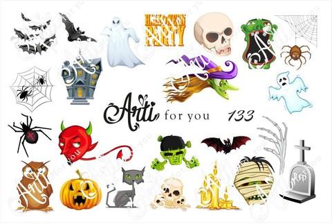 Слайдер Arti for You №133