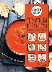 Томатный крем-суп, 250 гр.