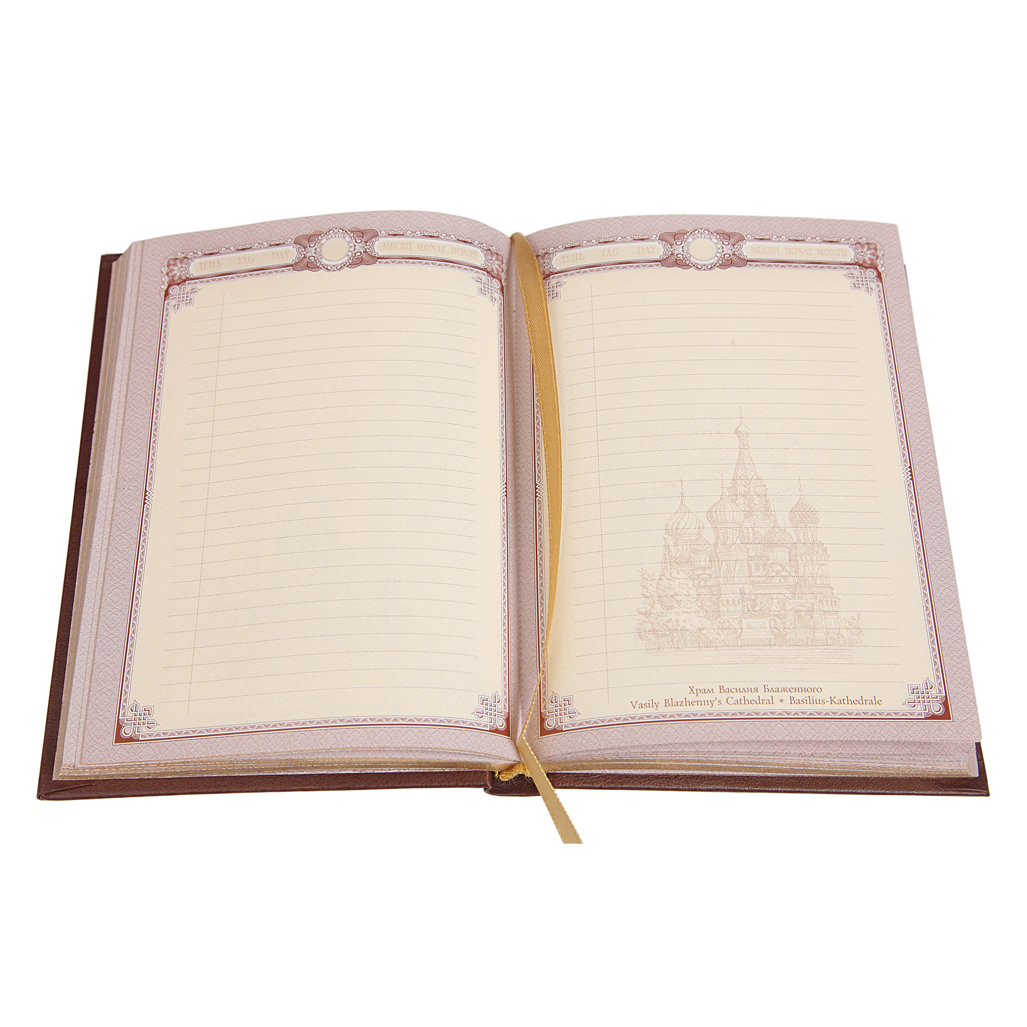 Ежедневник А5 «ОМОН»