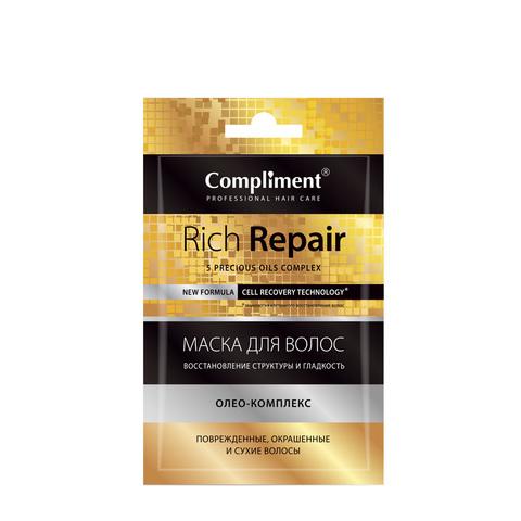 Compliment Rich repair Маска для волос Восстановление структуры и гладкость