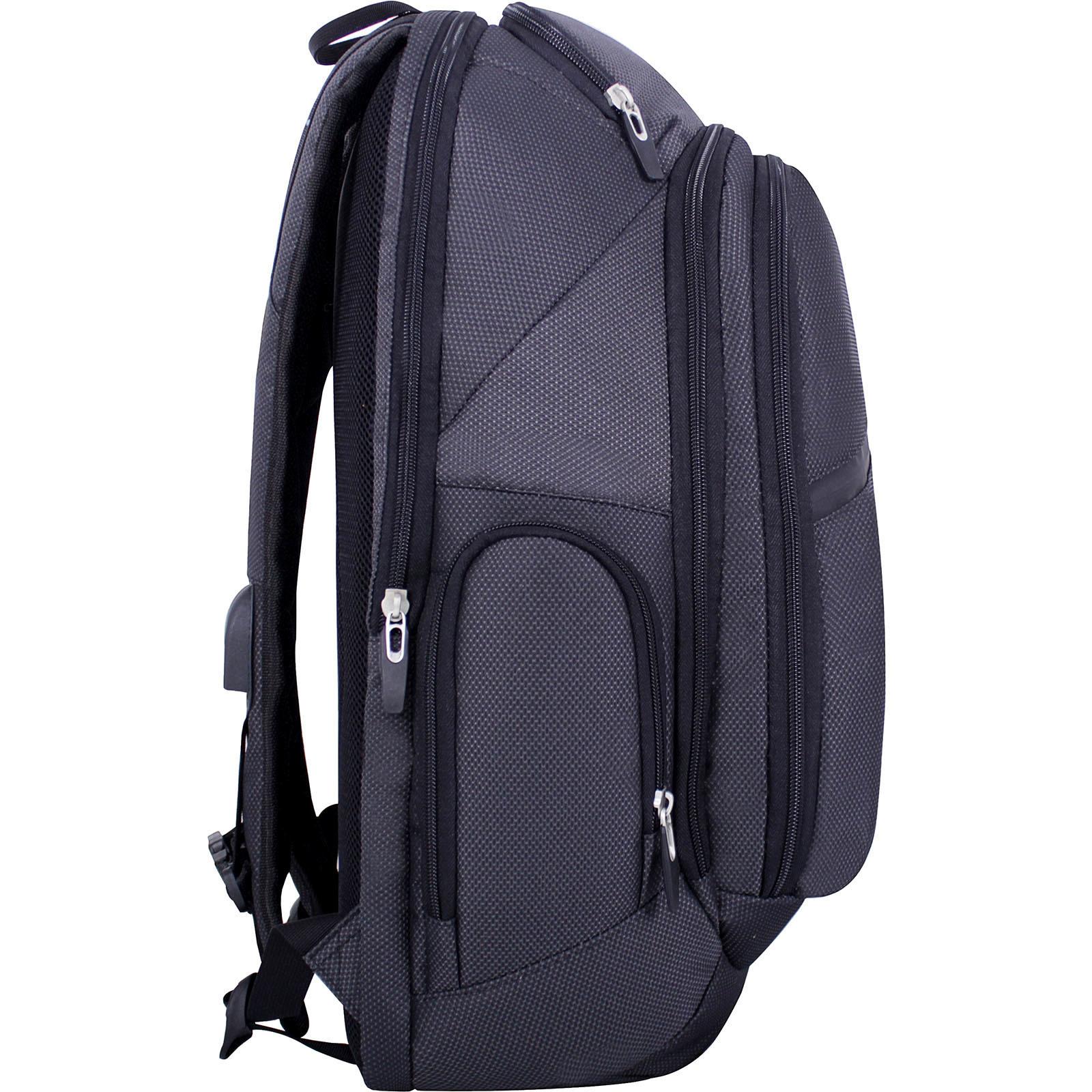 Рюкзак для ноутбука Bagland Tibo 23 л. Чёрный (0019066) фото 1