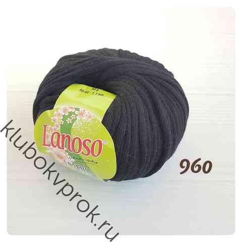 LANOSO LASEUS 960, Черный