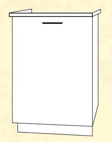 Империя СМ 500 Шкаф нижний мойка