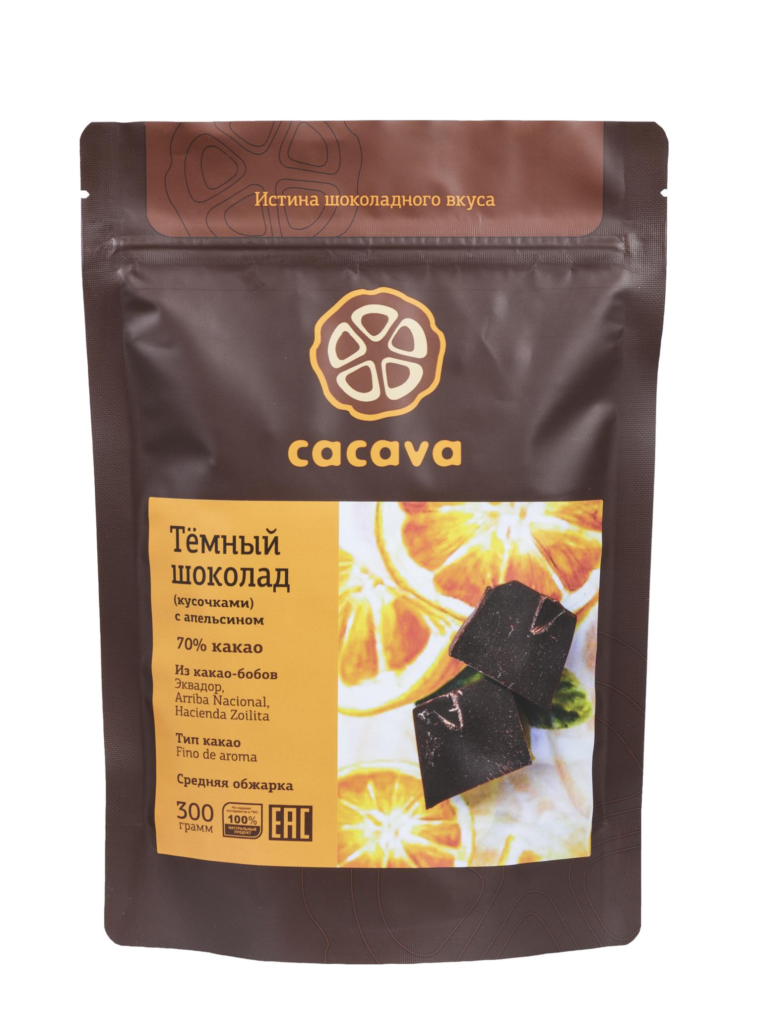 Тёмный шоколад с апельсином 70 % какао (Эквадор), упаковка 300 грамм