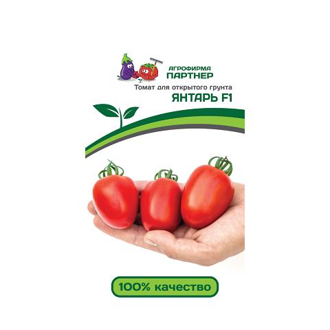 Янтарь F1 0,1г 2-ной пак томат (Партнер)