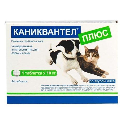 Каниквантел плюс для собак и кошек 24 таб.