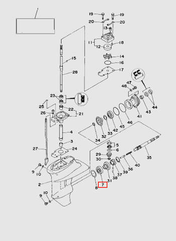 Подшипник шестерни передней передачи  для лодочного мотора T15, OTH 9,9 SEA-PRO (16-7)