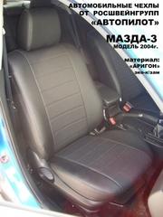 Чехлы на Mazda 3 2004–2010 г.в.