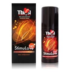 Гель-лубрикант StimuLove light для мягкой стимуляции возбуждения - 50 гр. -