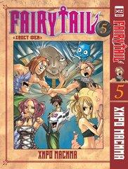 Fairy Tail. Хвост Феи. Том 5