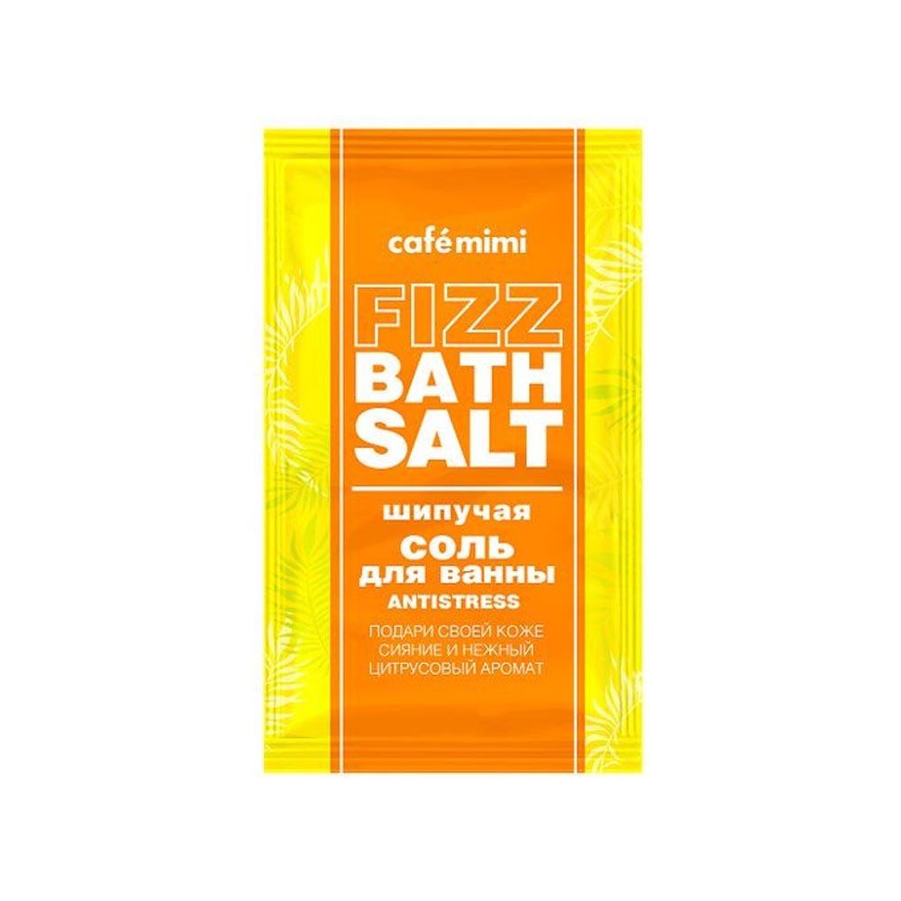 Соль Шипучая для ванны нежность Цитрус Antistress