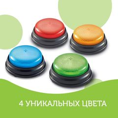 LER3776 Гигантские кнопки Свет и звук Learning Resources