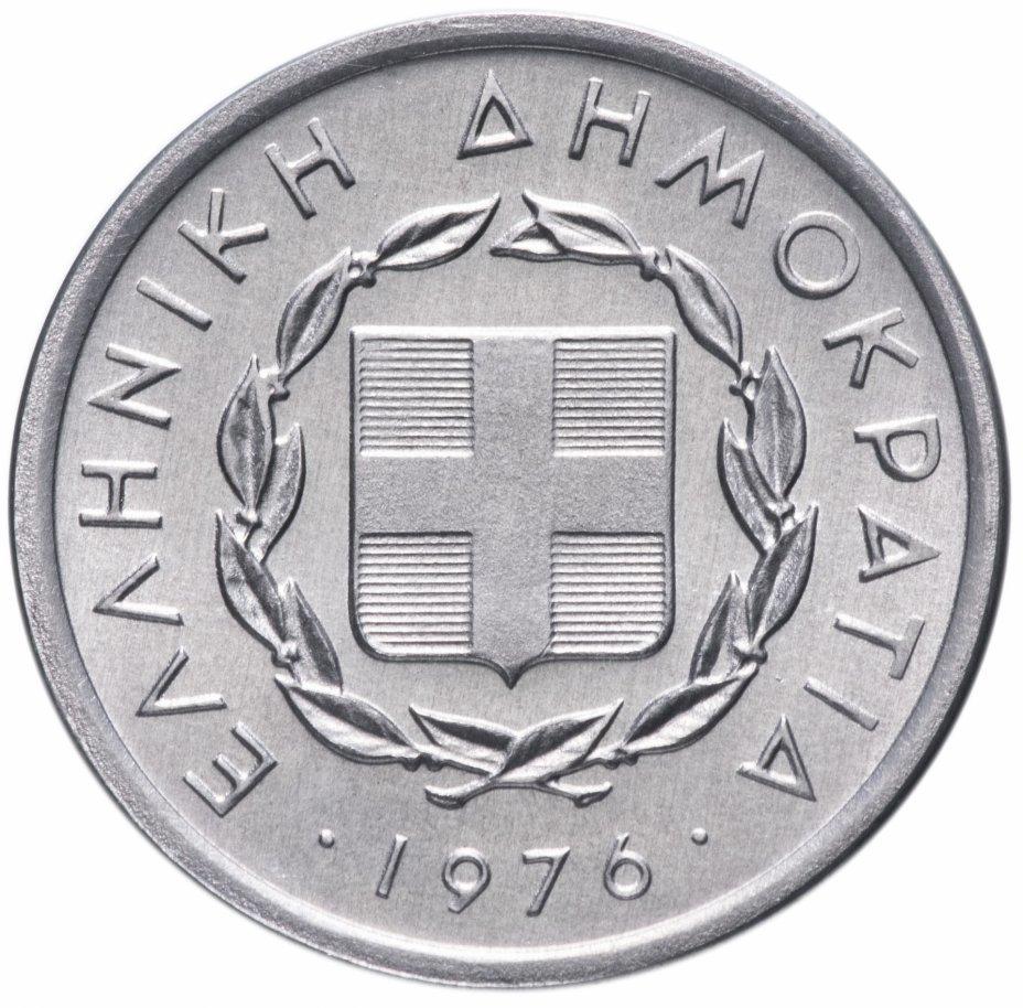 10 лепт. Греция. 1976 год. XF-AU