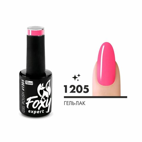 Гель-лак (Gel polish) #1205, 10 ml