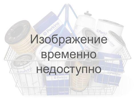 Распылитель / NOZZLE АРТ: 10000-00095
